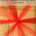vintage sewing pattern gift wrap